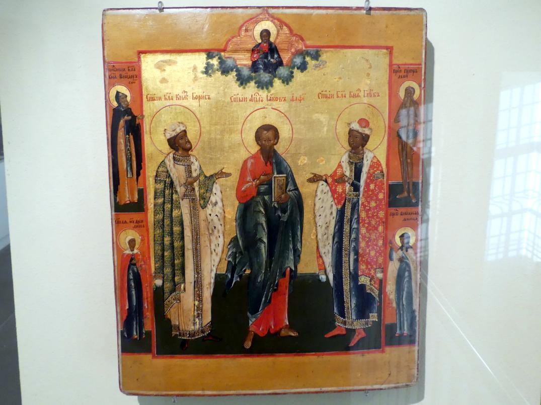 Der Heilige Apostel Jakobus und die Heiligen Boris und Gleb, Mitte 19. Jhd.