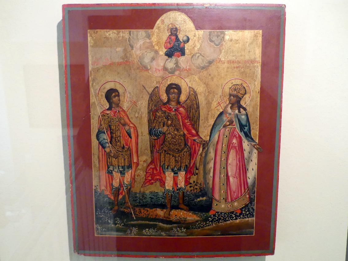 Der Erzengel Michael und die Heiligen Demetrius und Tamara von Georgien, 2. Hälfte 19. Jhd.