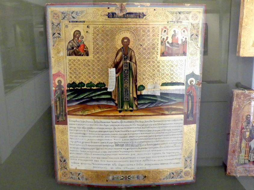 Heiliger Makarius der Römer, Wundertäter, um 1900
