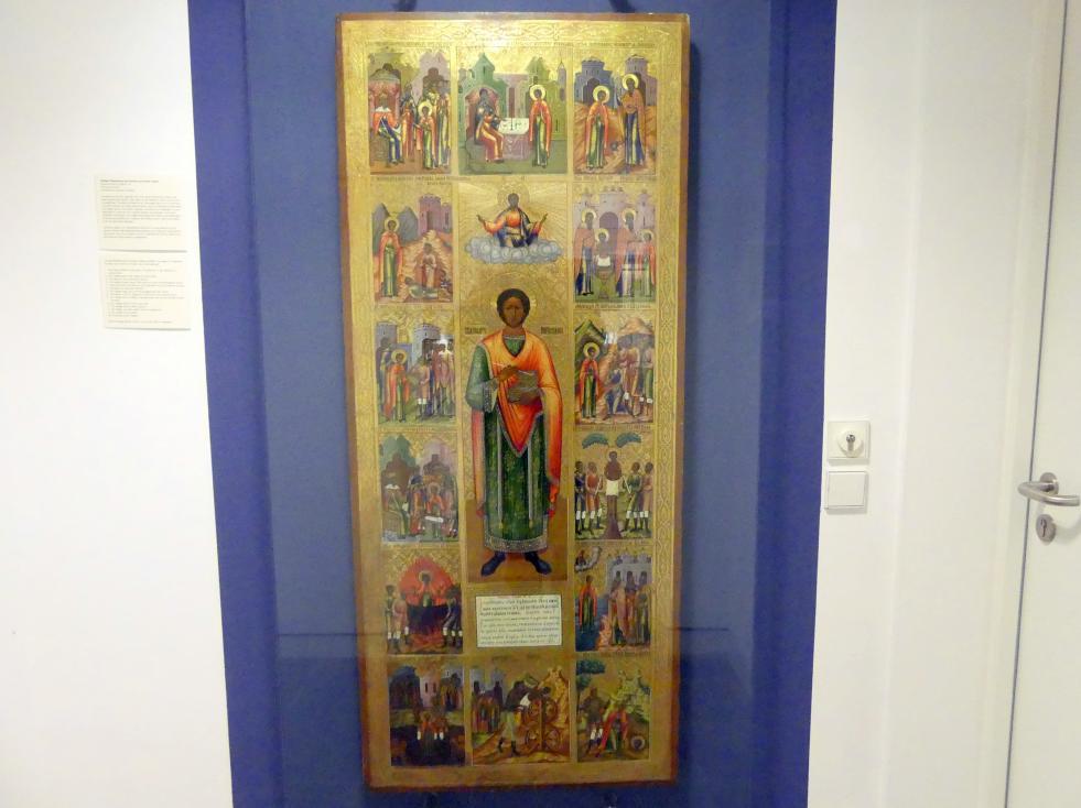 Heiliger Pantaleimon mit Szenen aus seinem Leben, Ende 19. Jhd.