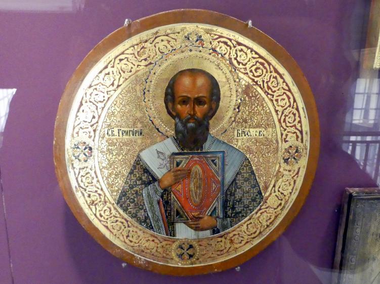 Heiliger Gregor von Nazians, Beginn 20. Jhd.