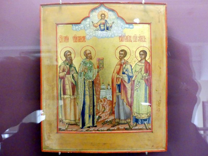 Die Heiligen Samonas, Gurias, Abibas und Nikolaus, 19. Jhd.