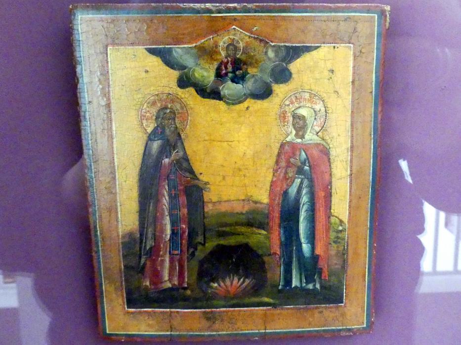 Die Heiligen Maron und Fotinija, 19. Jhd.