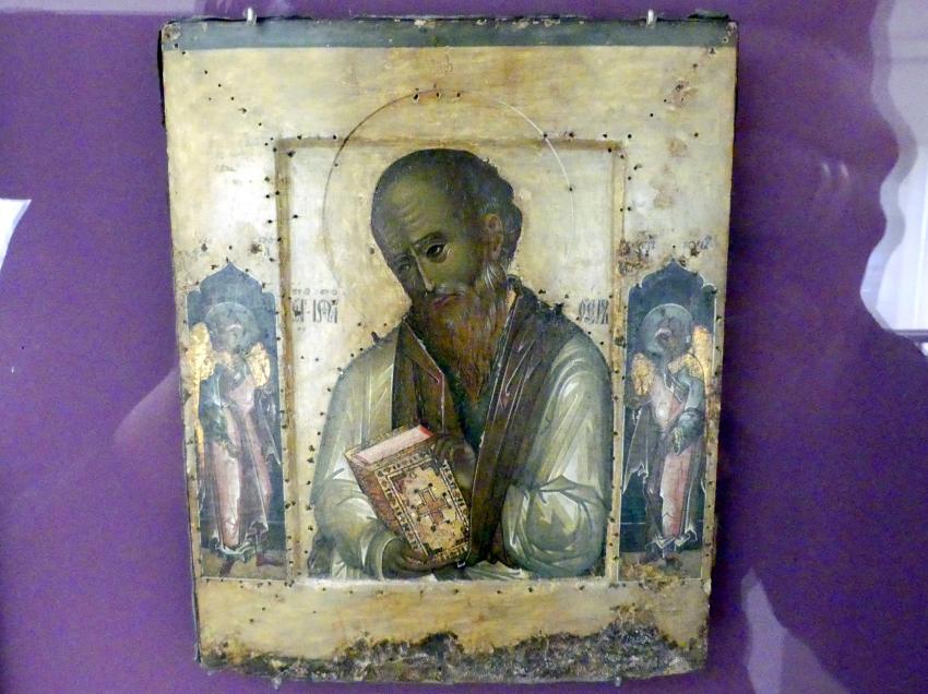 Heiliger Johannes Evangelist, 17. Jhd.