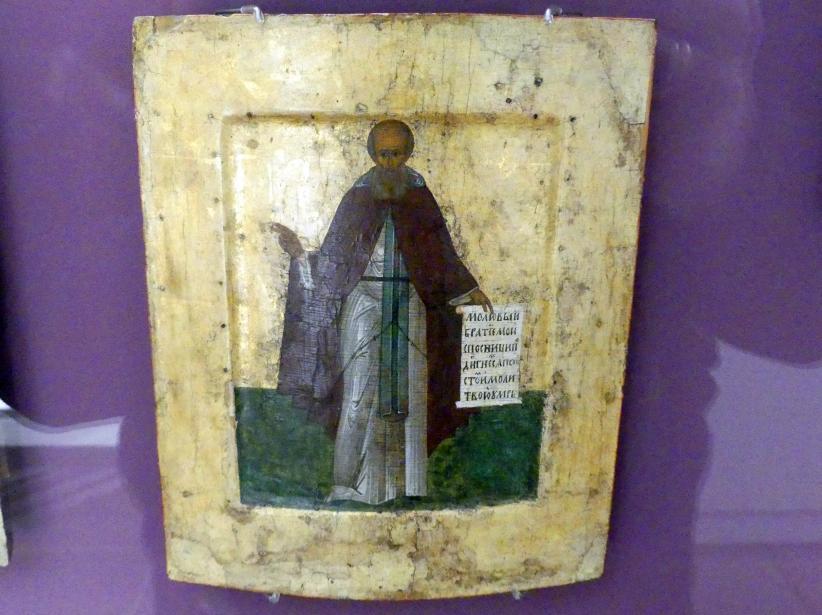 Mönchsheiliger, wohl Hl. Sergej von Radonesch, Beginn 17. Jhd.