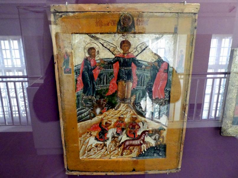 Der Erzengel Michael übergibt den Heiligen Floros und Lauros die Viehherden, 17. Jhd.
