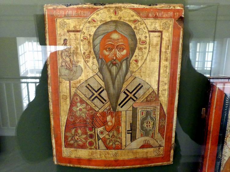 Heiliger Charalampios, Beginn 19. Jhd.