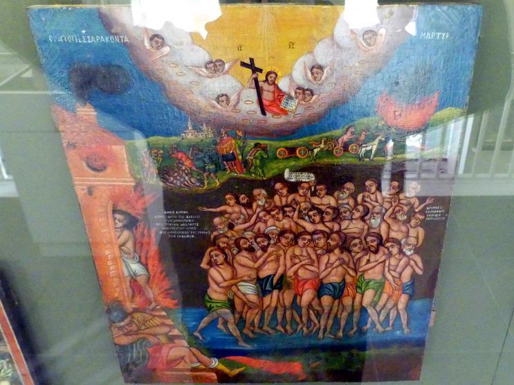 Die vierzig heiligen Märtyrer von Sebaste, um 1870