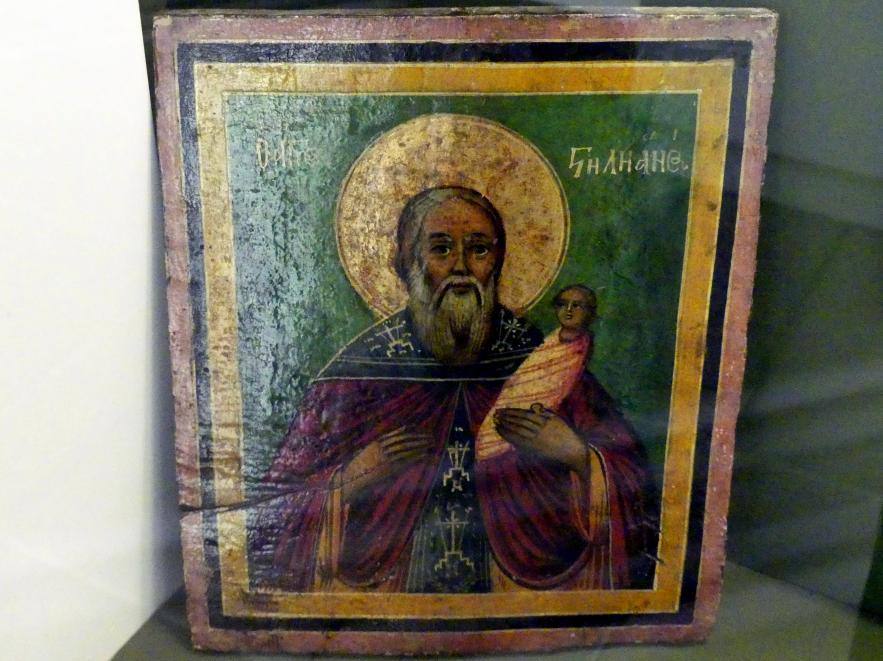 Heiliger Stylianos von Paphlagonien, Ende 19. Jhd.