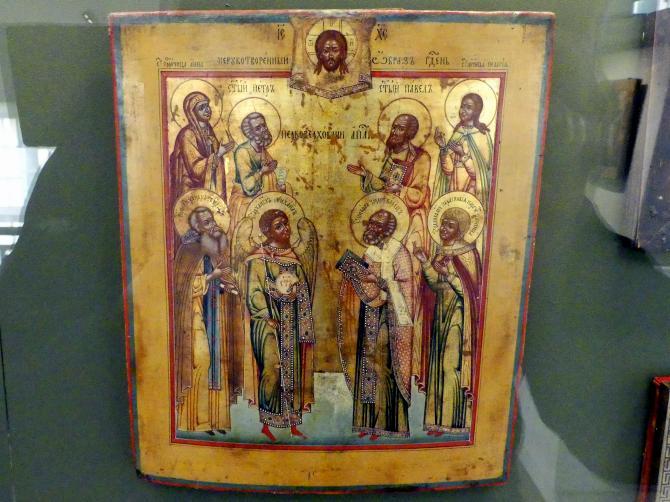 Gemeinschaft der Heiligen, Ende 18. Jhd.