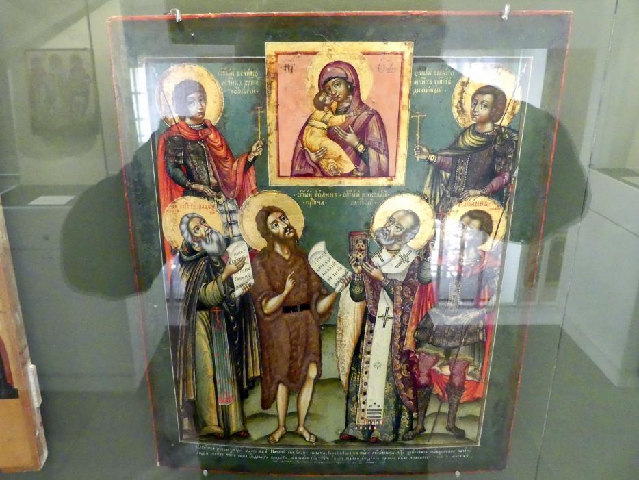 Dimitri Gavrilov: Heilige verehren die Ikone der Gottesmutter von Vladimir, 1701