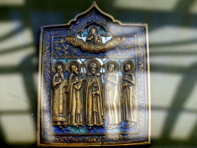 Heilige Modest, Basilius, Milus, Floros und Lauros, Undatiert