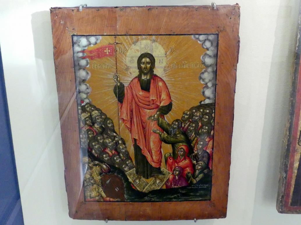 Michailo Miljutin: Auferstehung Christi, 1685