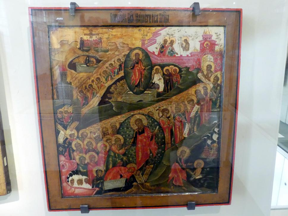 Höllen- und Himmelfahrt Christi (Anastasis), 19. Jhd.