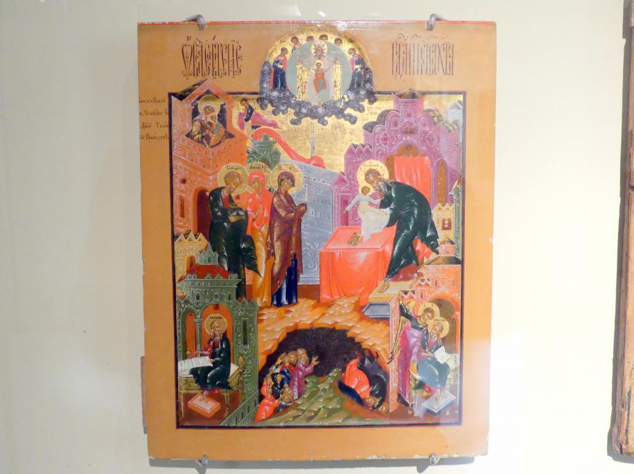Darbringung Christi im Tempel, 18. Jhd.