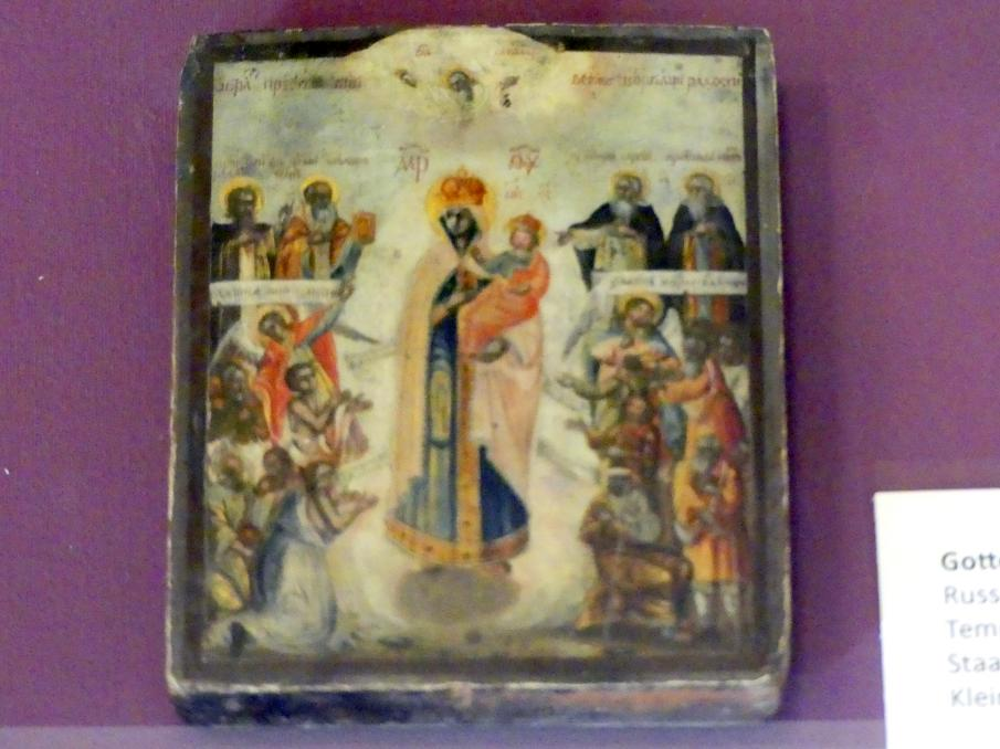Gottesmutter Helferin aller Leidenden, um 1800