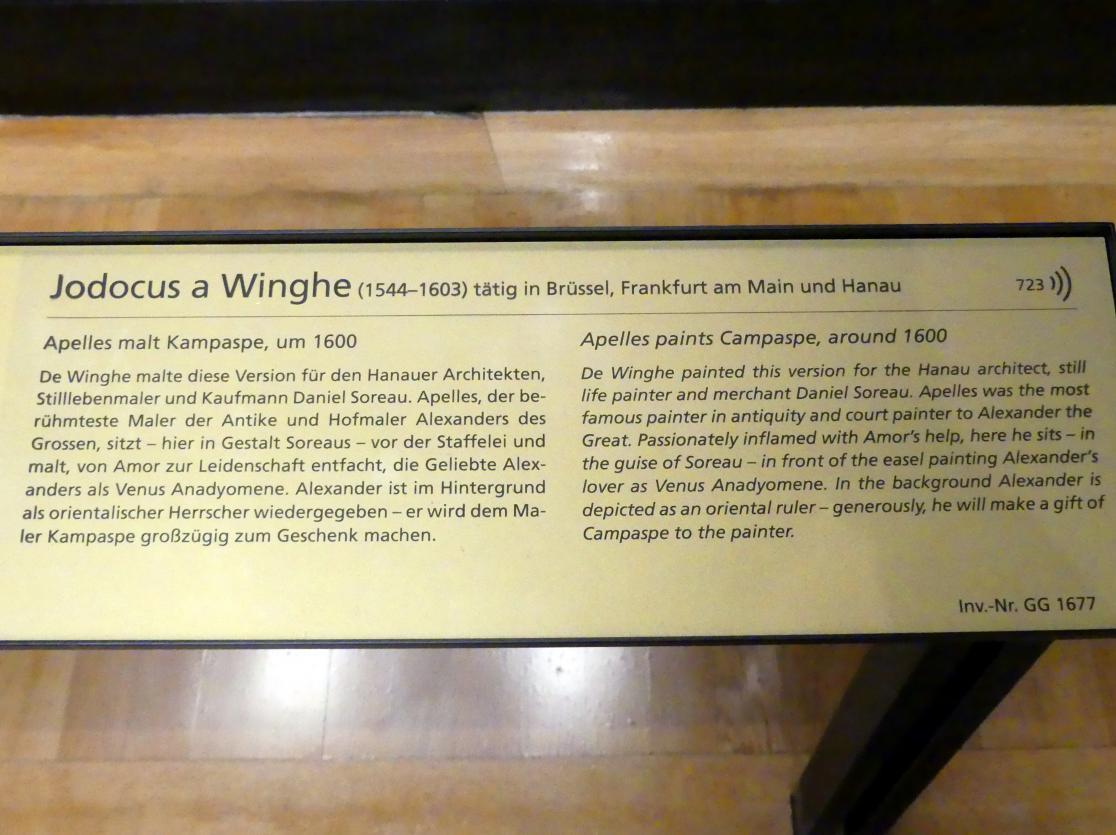 Jodocus van Winghe (Joos van Winghe): Apelles malt Kampaspe, um 1600, Bild 2/2