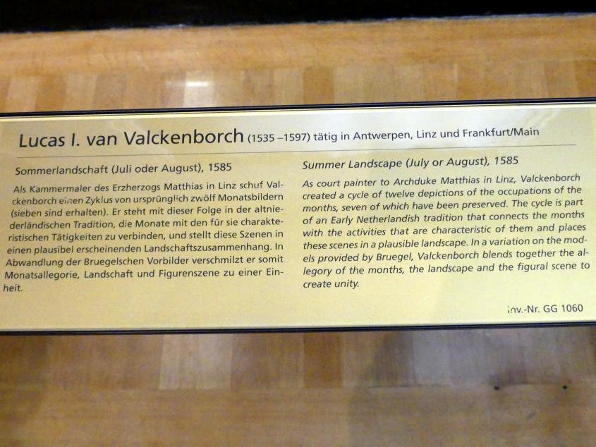 Lucas van Valckenborch: Sommerlandschaft (Juli und August), 1585, Bild 2/2