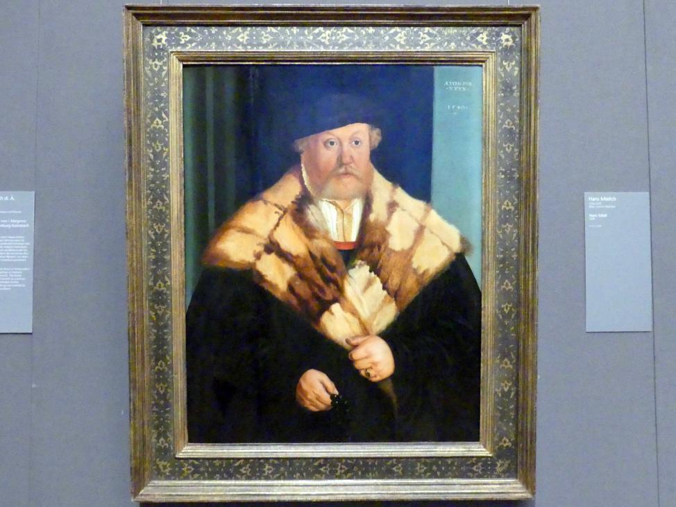 Hans Mielich: Hans Mädl, 1540