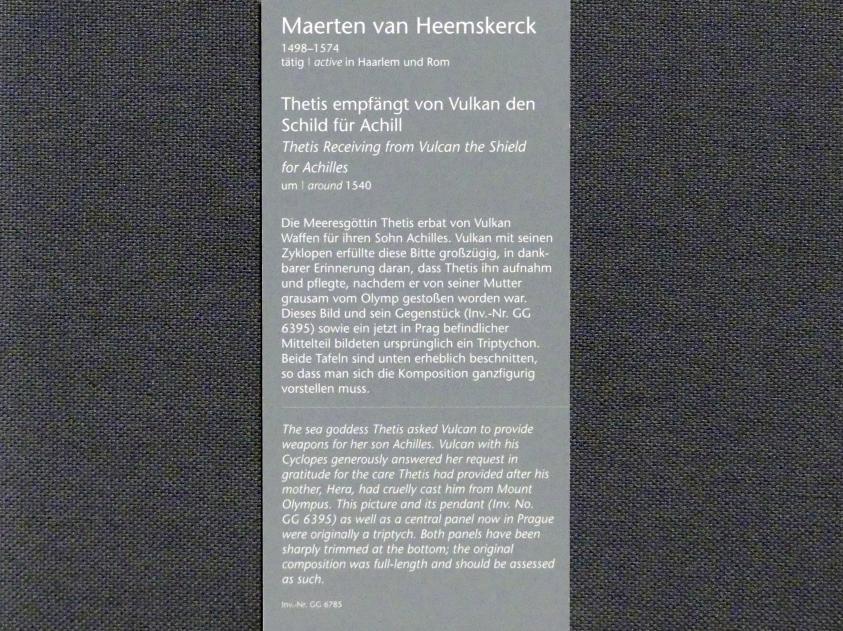 Maarten van Heemskerck: Thetis empfängt von Vulkan den Schild für Achill, Um 1540