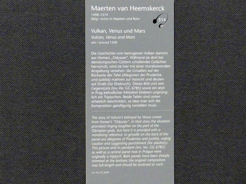 Maarten van Heemskerck: Vulkan, Venus und Mars, Um 1540