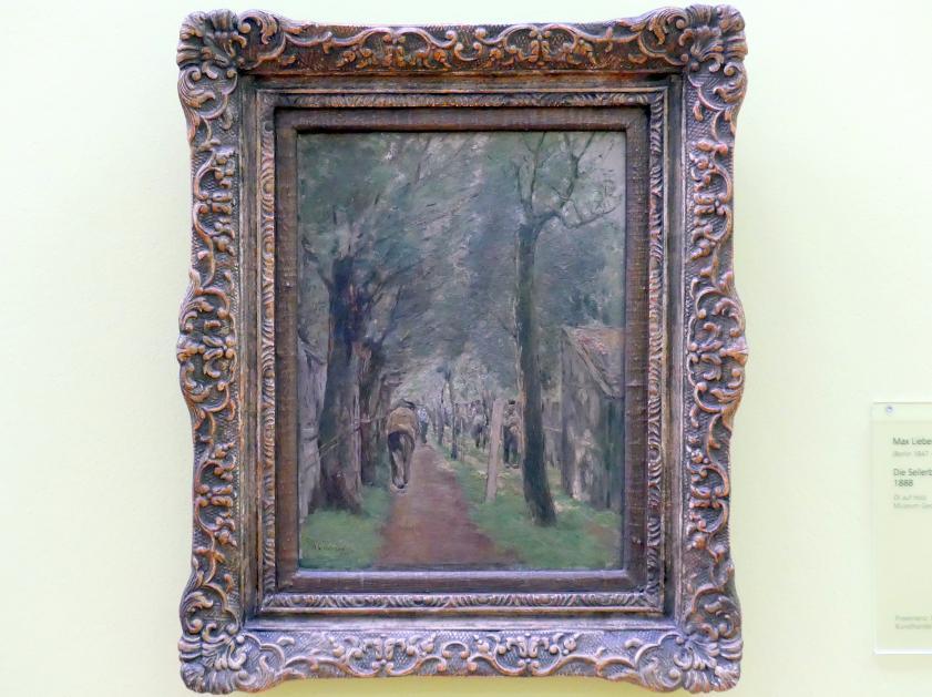 Max Liebermann: Die Seilerbahn in Katwijk (Studie), 1888