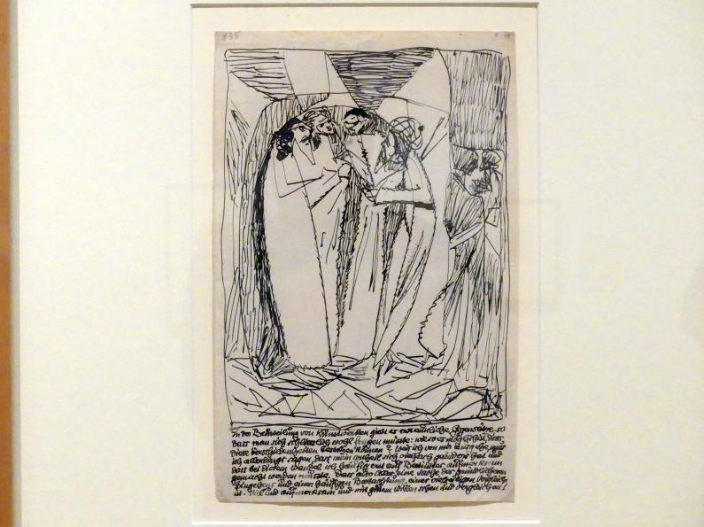 """Adolf Hölzel: Schriftsockelblatt """"In der Beurteilung von Kunstwerken..."""", Undatiert"""