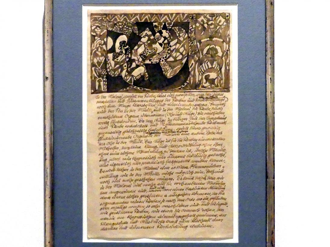 """Adolf Hölzel: Schriftsockelblatt """"In der Malerei, speziell der Farbe..."""", Undatiert"""