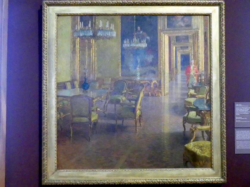 Carl Moll: Interieur im Winterpalais des Prinzen Eugen von Savoyen in der Himmelpfortengasse, 1907 - 1908