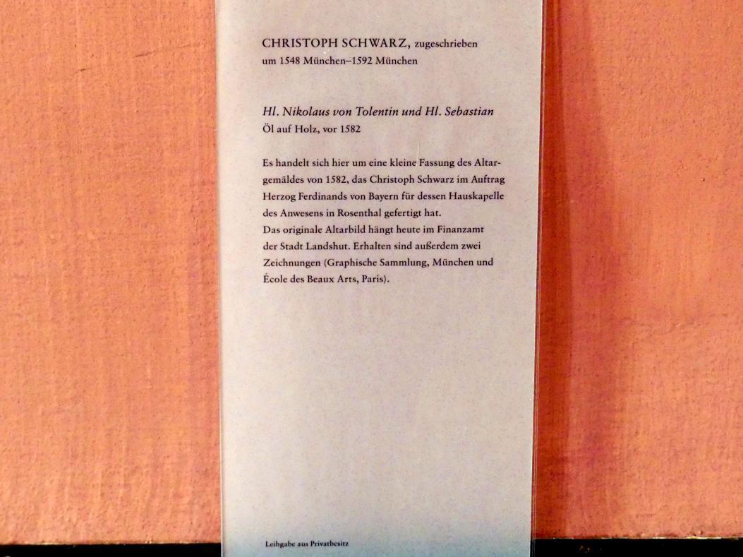 Christoph Schwarz: Hl. Nikolaus von Tolentin und Hl. Sebastian, vor 1582, Bild 2/2