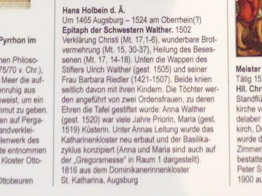 Hans Holbein der Ältere: Epitaph der Schwestern Walther, 1502, Bild 3/3