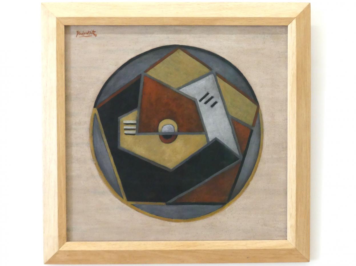 Jacques Lipchitz: Studie für ein Basrelief, 1921