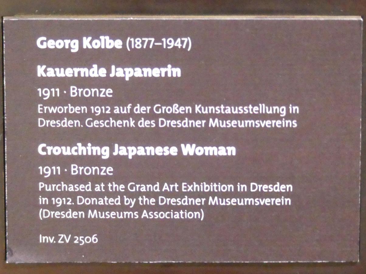 Georg Kolbe: Kauernde Japanerin, 1911, Bild 4/4