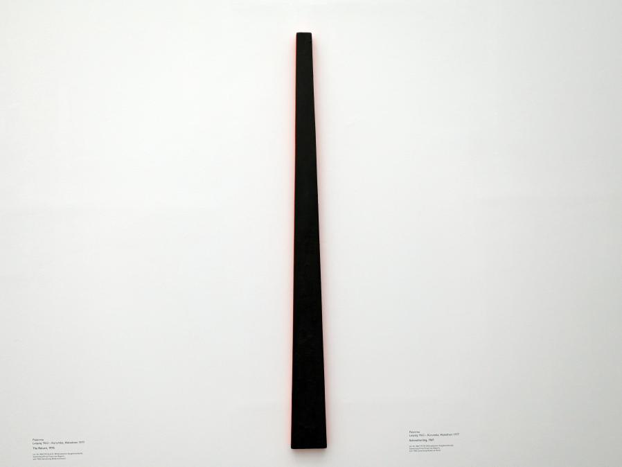Blinky Palermo ( Peter Heisterkamp): Schmetterling, 1967