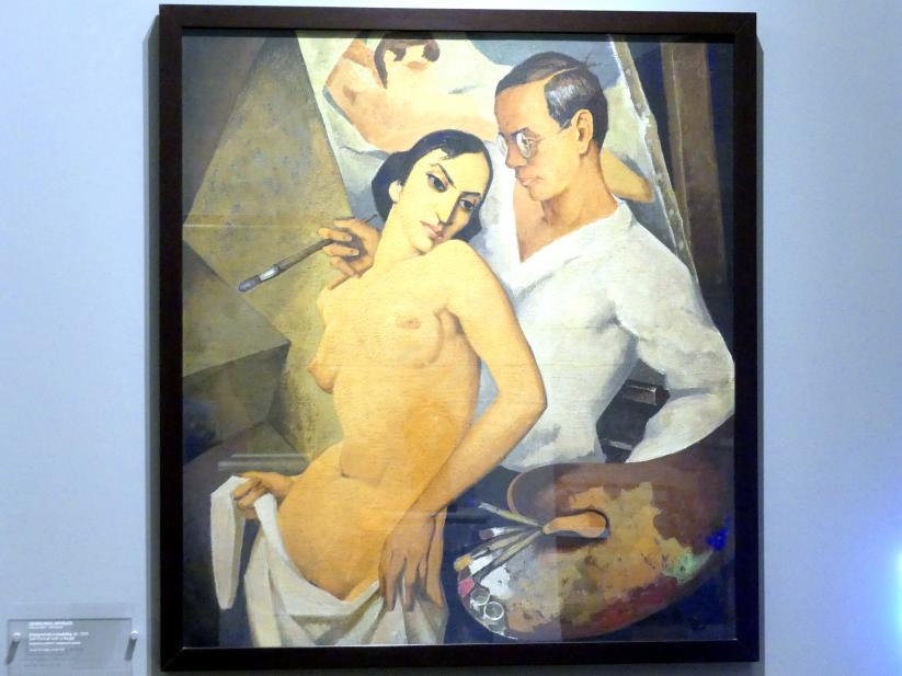 Georg Paul Heyduck: Selbstporträt mit Modell, um 1925