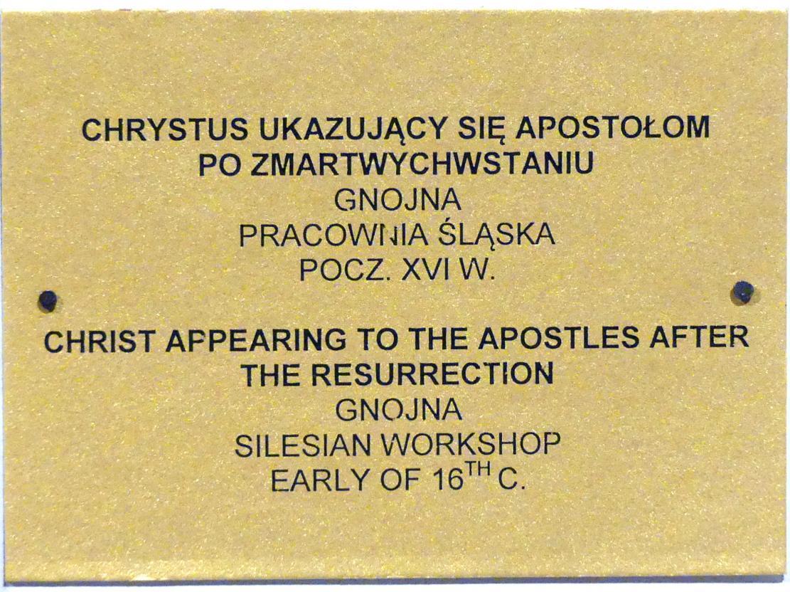 Christus erscheint den Aposteln, Beginn 16. Jhd.