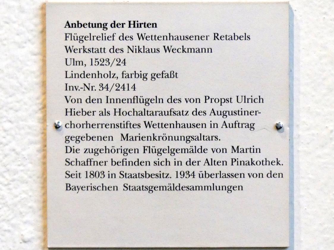 Nikolaus Weckmann (Werkstatt): Anbetung der Hirten, 1523 - 1524, Bild 3/3