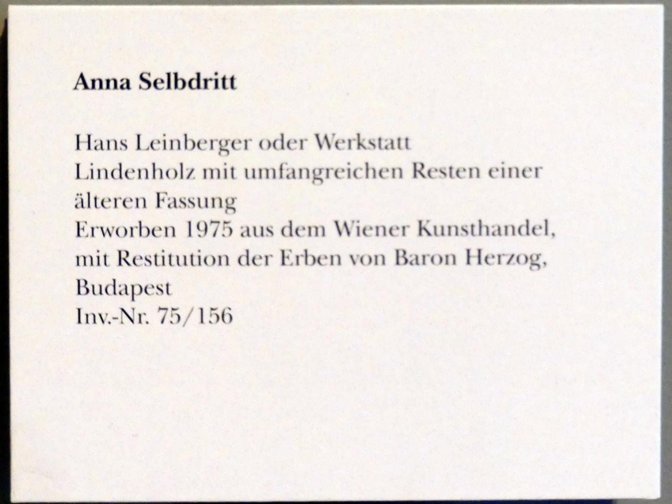 Hans Leinberger: Anna Selbdritt, Undatiert