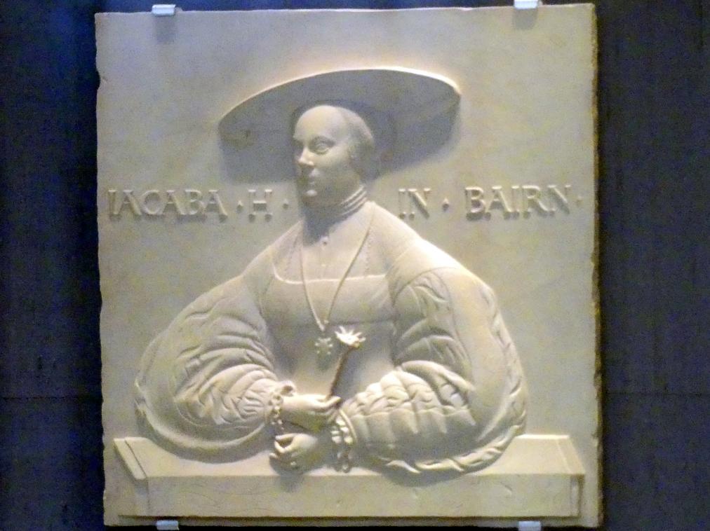 Thomas Hering: Jacobäa, Herzogin von Bayern, geb. Markgräfin von Baden mit fünf Ahnenwappen, Um 1535 - 1540