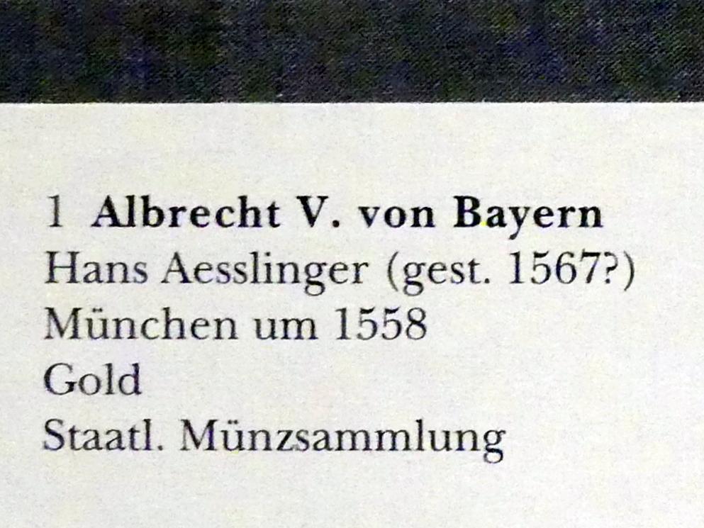 Hans Aesslinger: Albrecht V. von Bayern, um 1558, Bild 2/2