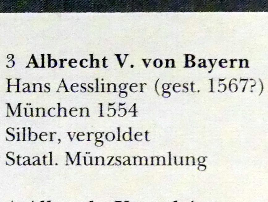 Hans Aesslinger: Albrecht V. von Bayern, 1554