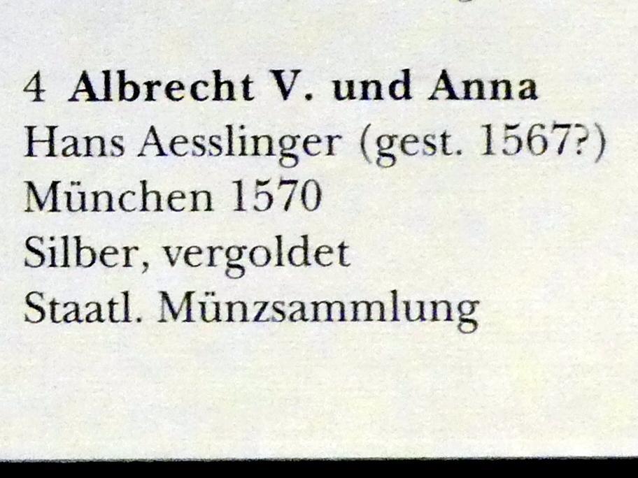 Hans Aesslinger: Albrecht V. und Anna, 1570, Bild 2/2