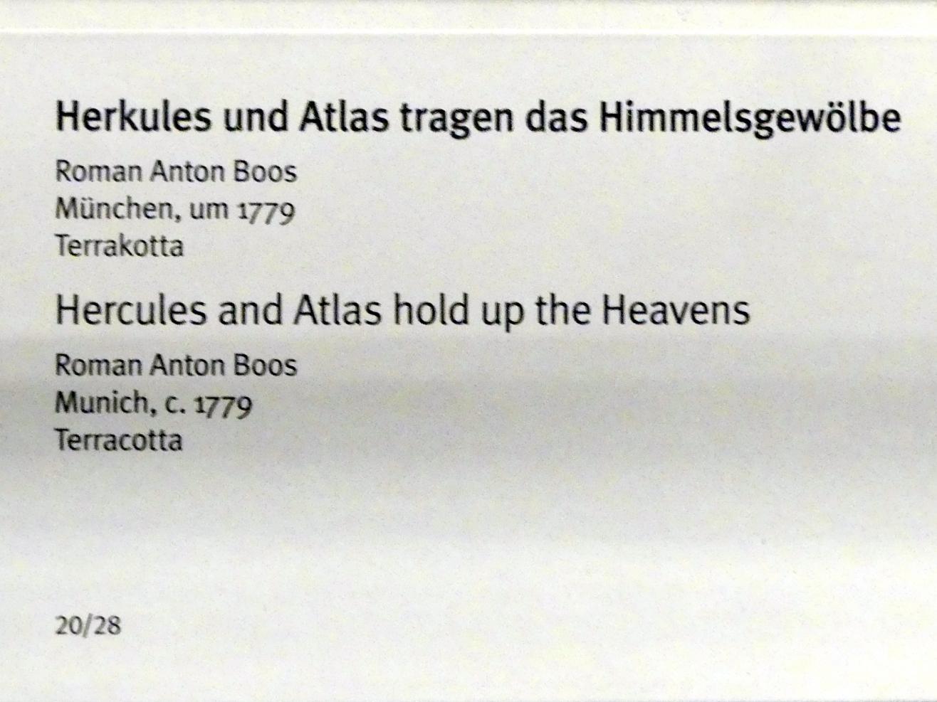Roman Anton Boos: Herkules und Atlas tragen das Himmelsgewölbe, um 1779, Bild 2/4