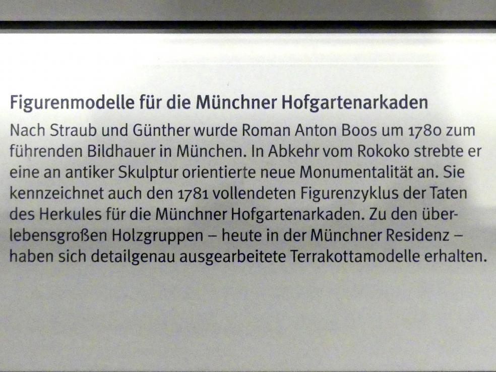 Roman Anton Boos: Herkules und Atlas tragen das Himmelsgewölbe, um 1779, Bild 3/4