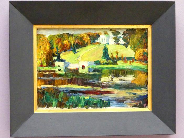 Wassily Kandinsky: Skizze für Achtyrka - Herbst, 1901