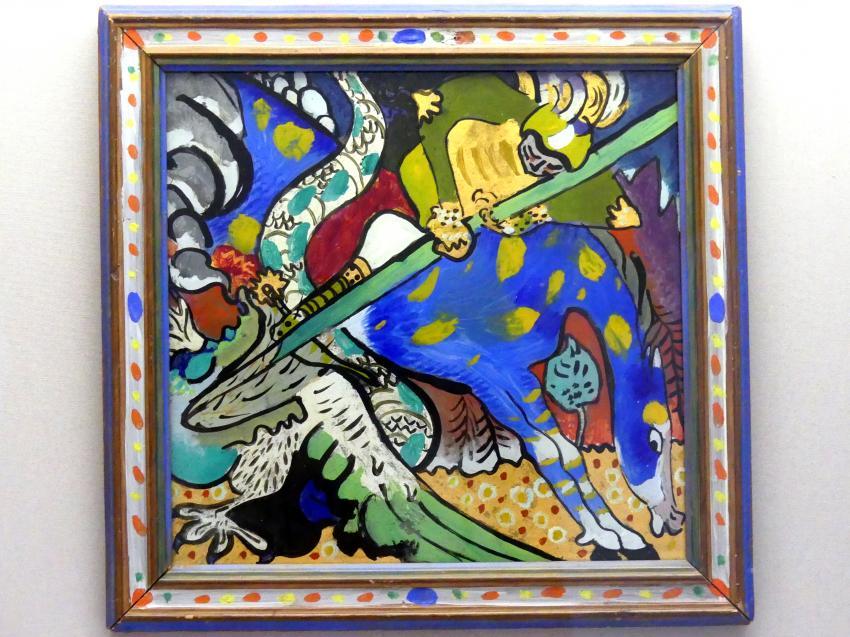 Wassily Kandinsky: Heiliger Georg I, 1911