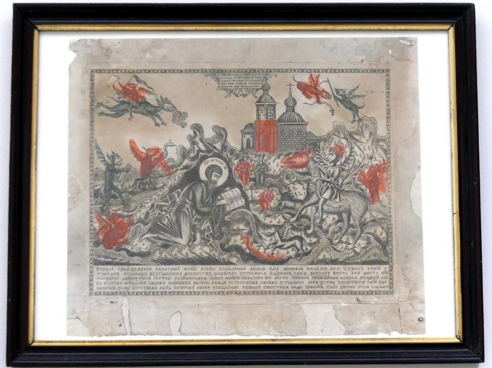 Bilderbogen: Die Versuchung des hl. Antonius, 1. Hälfte 19. Jhd.
