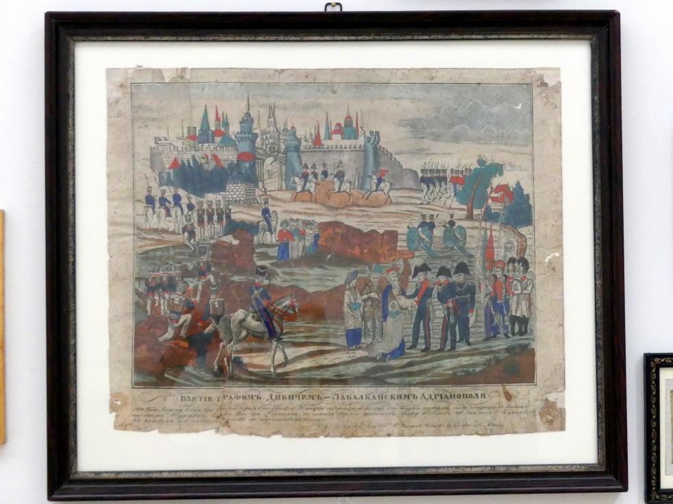Bilderbogen: Die Schlacht von Adrianopel, 1829