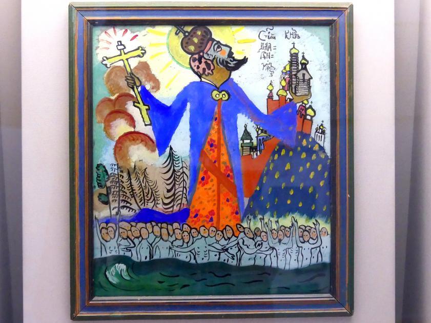Wassily Kandinsky: Heiliger Wladimir, 1911