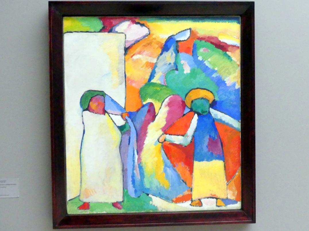 Wassily Kandinsky: Improvisation 6 (afrikanisches), 1909